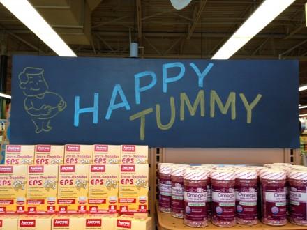 HappyTummy